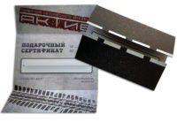 Подарочный сертификат на курс экстремального вождения-1